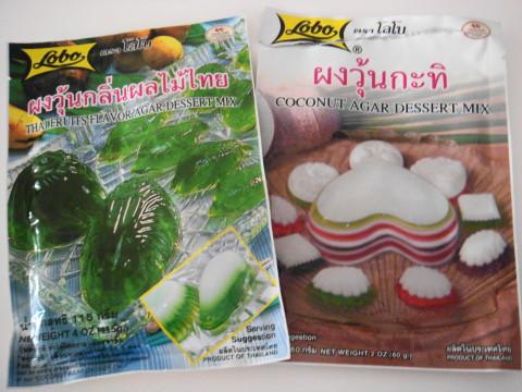 thai_agar_agar_0001.jpg